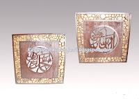 Jual Kaligrafi Allah Dan Muhammad