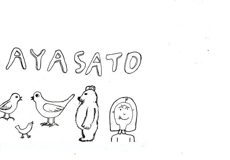 AyaSato Books  *    さとうあやのブログ