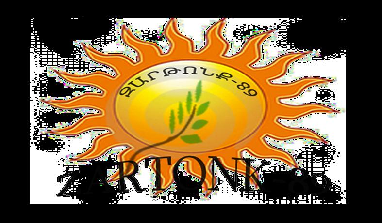 Zartonok-89 NGO