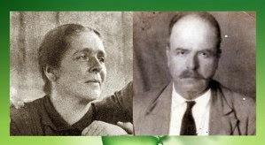 Ricardo Ossa Montoya19 agosto 1868†1941. María del Carmen Ossa Tobón19 diciembre 1875†1926.