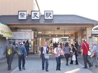 Shibamata, Tokyo