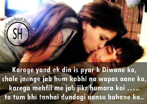 Latest Shayari on Love - Shayaris