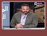 برنامج الملاعب اليوم مع حازم إمام حلقة يوم السبت 30-4-2016