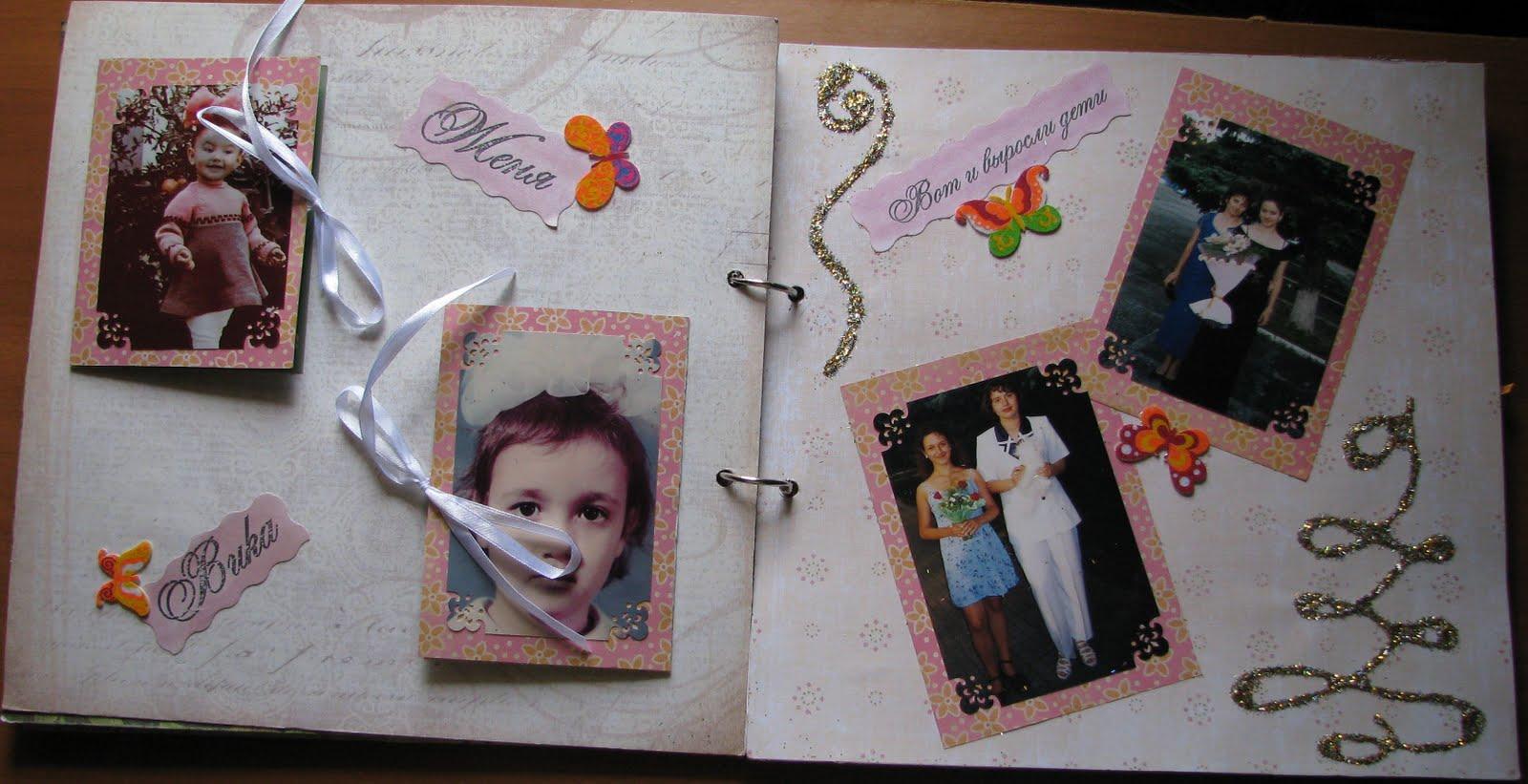 Фотоальбом с надписями в подарок 251
