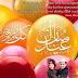 Eid Greeting Cards Images-Photos-Eid Cards Picture-Wallpapers