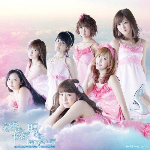http://1.bp.blogspot.com/--kaRRvVr3eI/Tvbzg-bnmyI/AAAAAAAABrI/oz7j2WH8L2Q/s1600/Limited+A.jpg