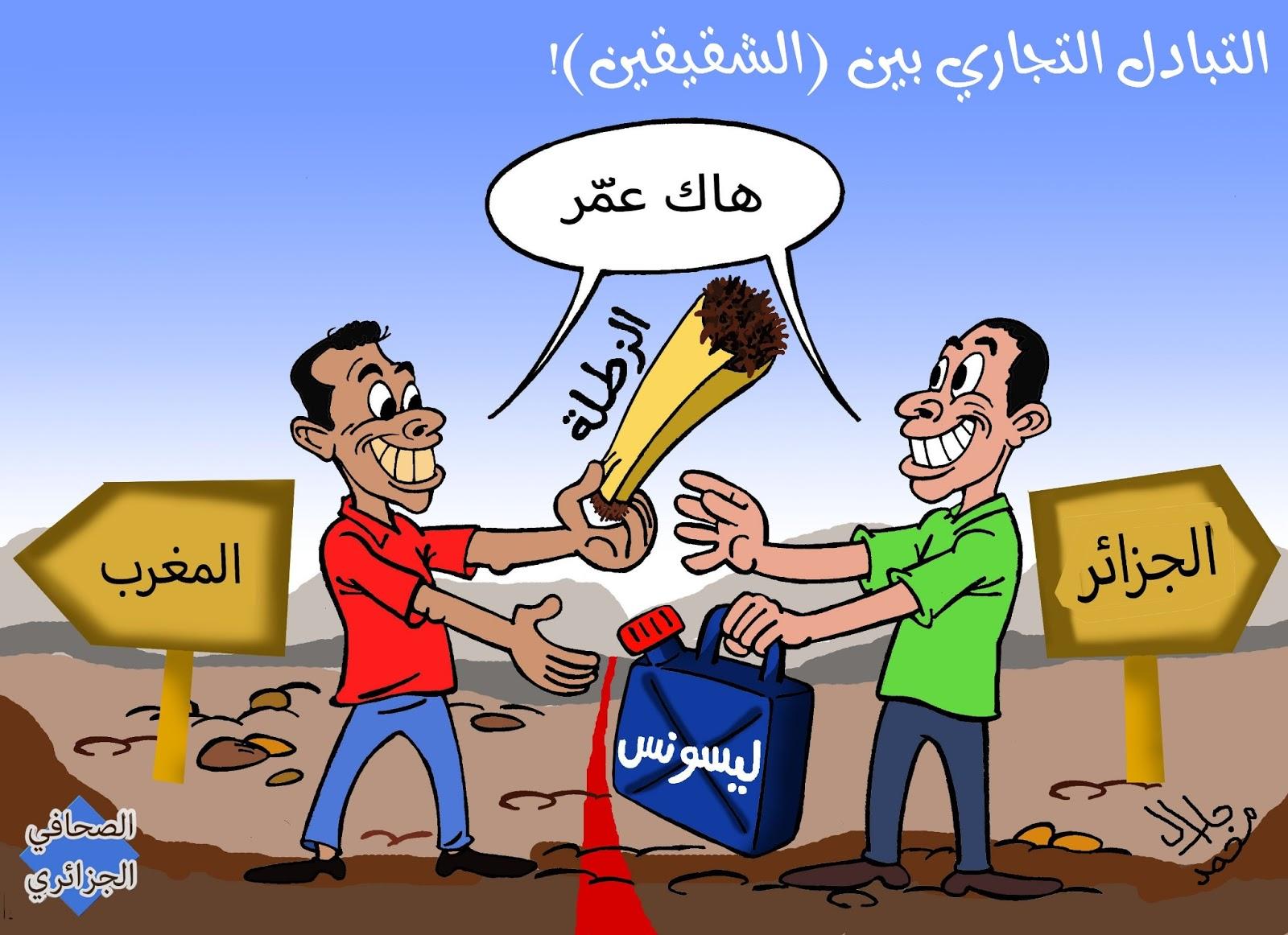 أعرب المغرب عن quotتنديده الشديدquot