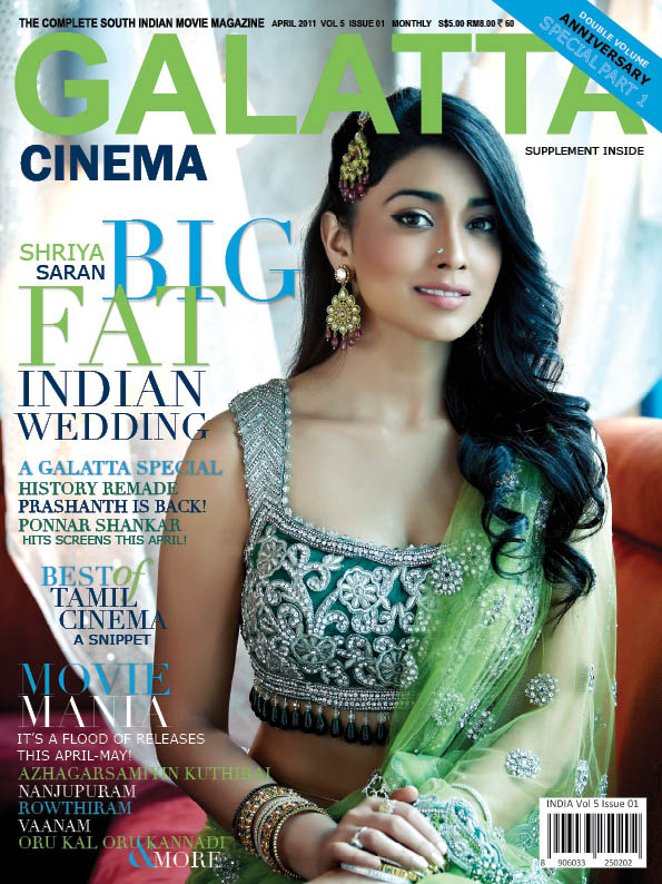 Shriya Saran sizzles on Galatta magazine cover - April 2011