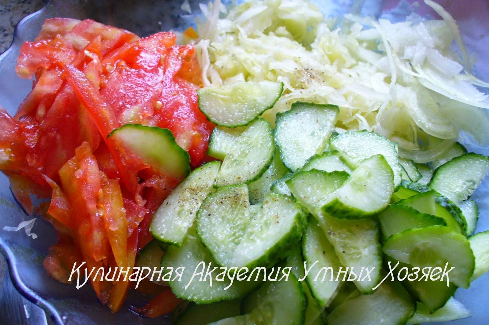 салат из овощей для шаурмы по домашнему