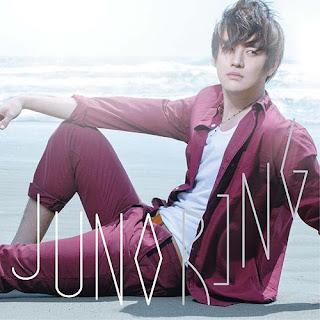 JUNO - Ring