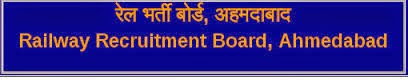 RRB Ahmedabad Employment News