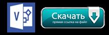 http://compannero.my1.ru/NAHblogger/chert/wifiKronshtein.vsd