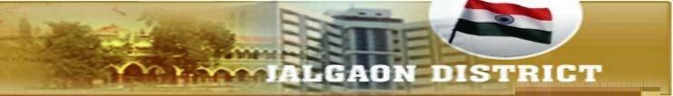 Jalgaon Talathi Bharti 2014 Result