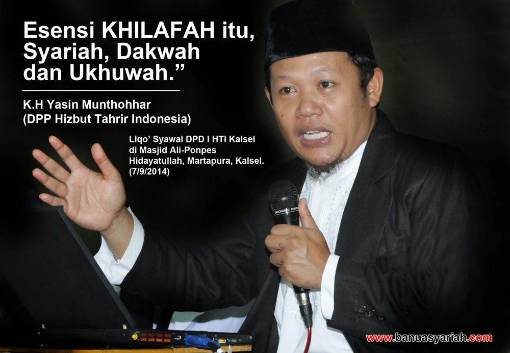 Liqo Syawal DPD I Kalimantan Selatan Hizbut Tahrir Indonesia