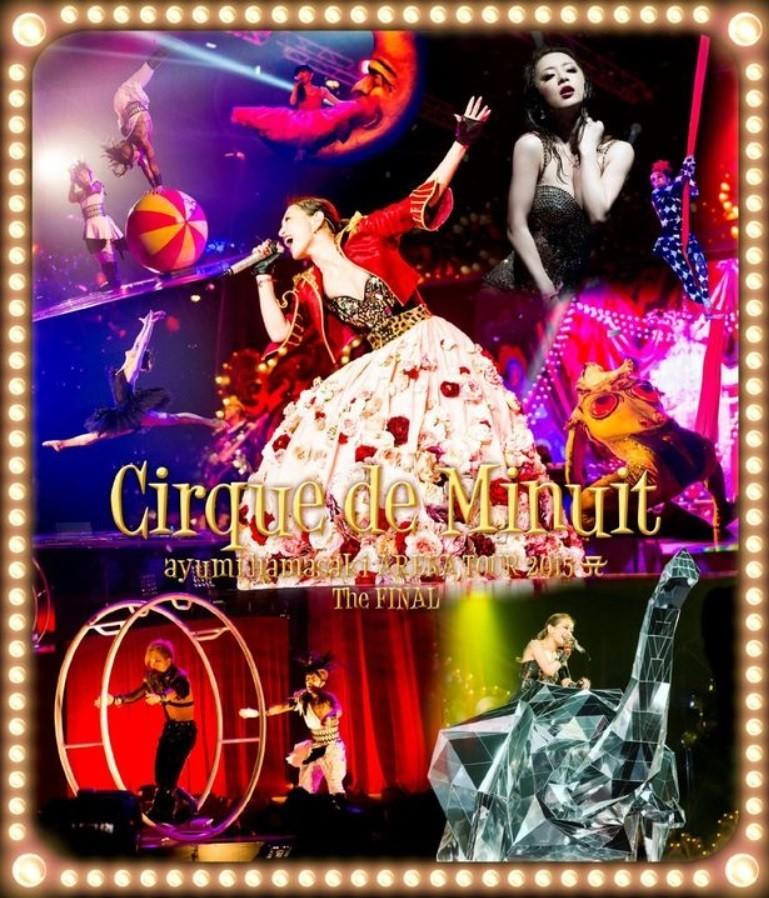ARENA TOUR (Japonês)