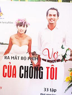 Vợ Của Chồng Tôi - Vo Cua Chong Toi HTV9