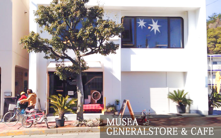 『MUSEA』:三重県鳥羽市で見つけた素敵な感じのお店