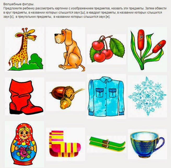Картинки каска для детей