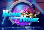 home sweet home Home Sweet Home 24 02 2013 Vijay Tv Show