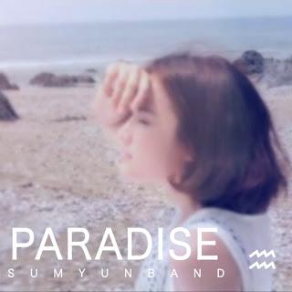 Sumyunband (수면밴드) - Paradise