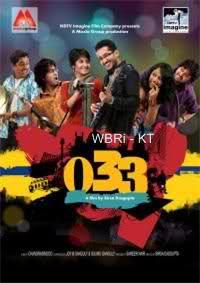 033 (2010) - Bengali Movie