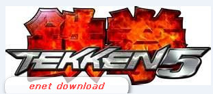 free download tekken 5 PC game