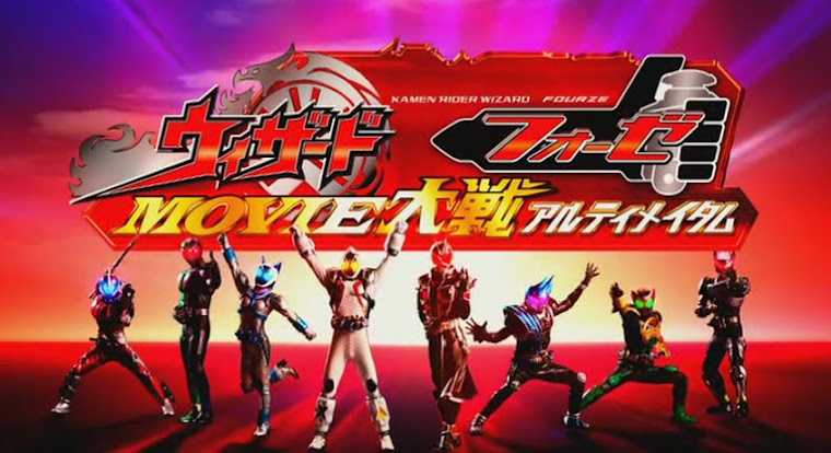 Kamen Rider × Kamen Rider Wizard & Fourze: Movie War ULTIMATUM eng. sub
