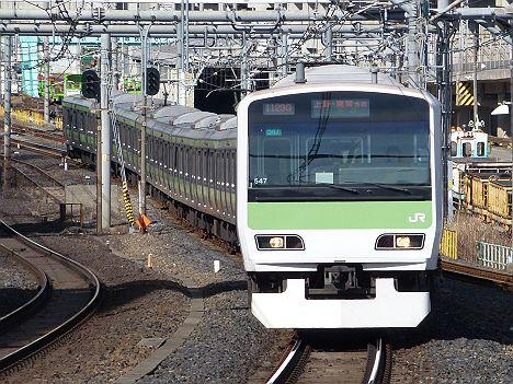 山手線 上野・東京方面行き