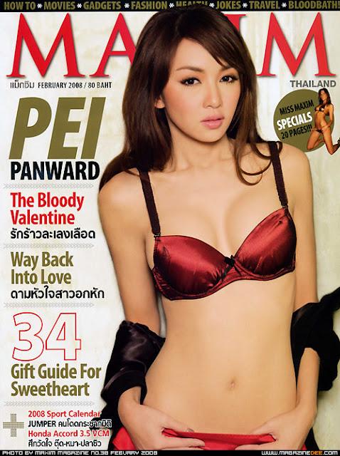 Thailand Photomodel Parrnwad Hemmanee