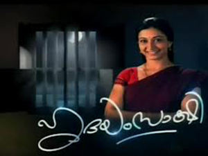 Malayalam Serial Vrindavanam Daily Show New Episode Filmvz