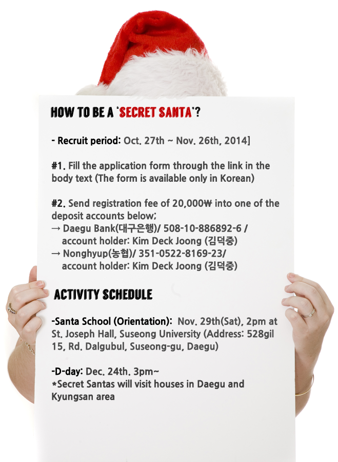 How to be a Secret Santa and the activity schedule