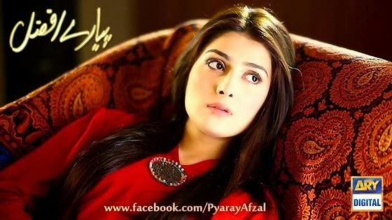 pakistani drama pyaray afzal episode 9