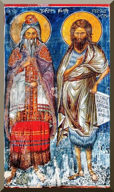 Saints Zachary and John the Baptist, Holy Cross Monastery in Jerusalem