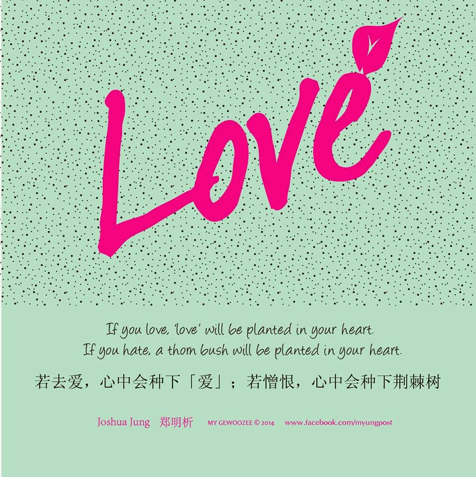 郑明析,摄理,月明洞,爱,Joshua Jung, JMS, Providence, WMD, Love