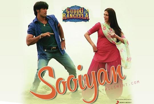 Sooiyan from Guddu Rangeela