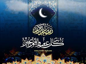 Marhaban Ya Ramadhan Picture