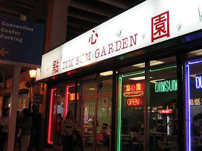dim sum garden was a place that id been meaning to go to for some time now ive walked it by so many times on my way to chinatown and dismissed it - Dim Sum Garden Philadelphia