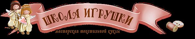 мк.выкройки