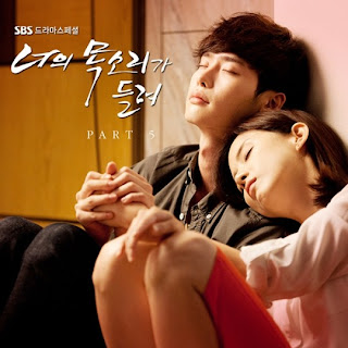 Melody Day - 달콤하게 랄랄라, I Hear Your Voice OST Part.5