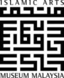 Jawatan Kosong Muzium Kesenian Islam