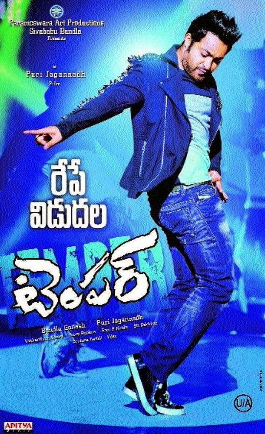 Jr NTR Temper Movie Andhra ceded Theaters