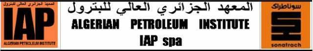 إعلان تكوين في المعهد الجزائري العالي للبترول متبوع بالتوظيف في سوناطراك نوفمبر 2014