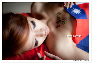 Protest Taiwan Flag Removal At London Olympics By Posing Naked