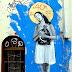 Athens graffiti collection 09.11