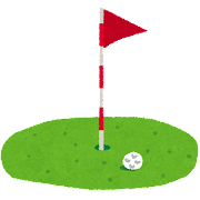 ゴルフのグリーンのイラスト