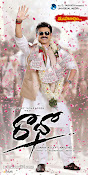 Venkatesh Radha Movie Wallpapers Posters-thumbnail-6