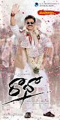 Venkatesh Radha Movie Wallpapers Posters-thumbnail-6