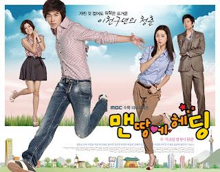 Daftar Film Drama Korea Terbaru 2012 Terlengkap