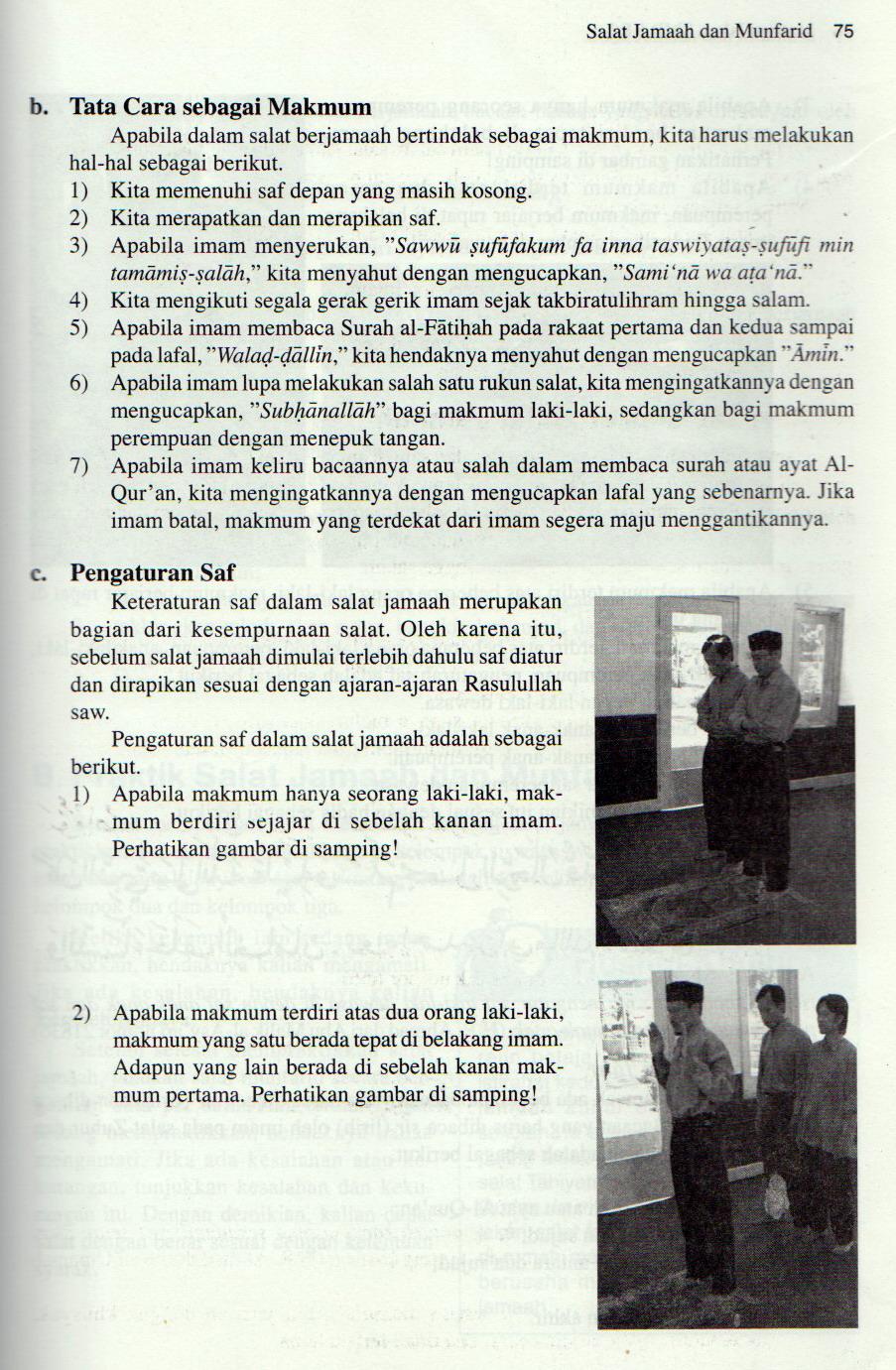 Media Pembelajaran Pendidikan Agama Islam Pai Rpp Pendidikan Agama Islam Pai 7smp Sms1