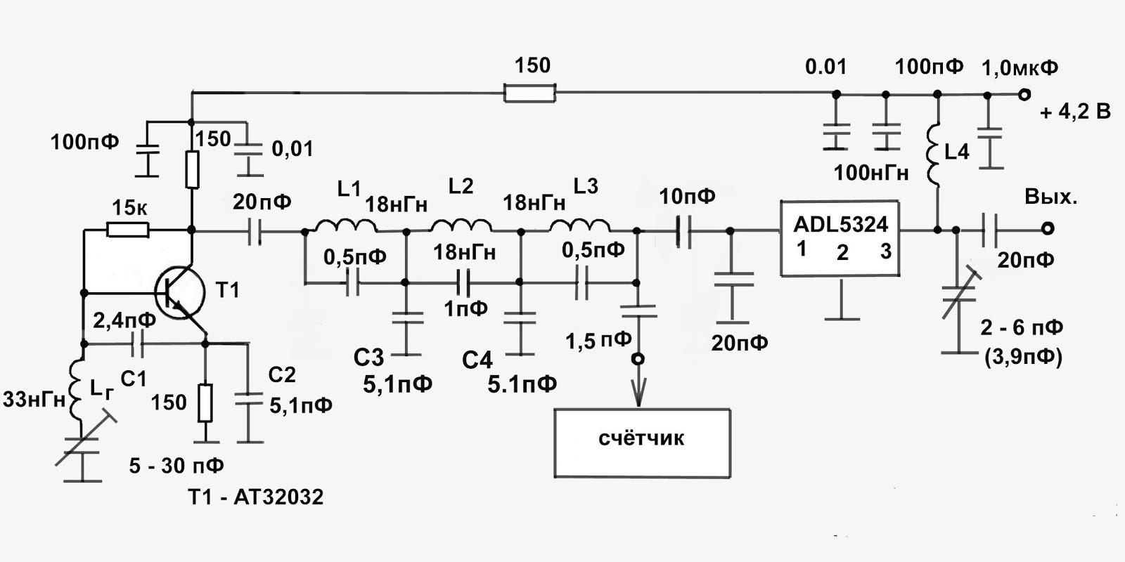 Схема генератора на 1 мгц фото 3